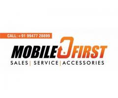 MobileFirst Mobile Service
