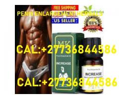 +27736844586 noorani super power PENIS ENLARGEMENT