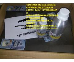 Pure SSD Chemical and Activation Powder in South Africa  Zambia,Zimbabwe,Lesotho,USA,UK +27640409447