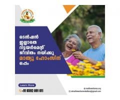 Luxurious homely atmosphere and personalised care for your parents only at Mathew home.