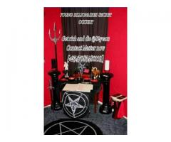 HOW TO JOIN OCCULT ™™§+2347085480119 §™™FOR MONEY RITUAL IN THE WORLD WIDE ILLUMINATI ®®®