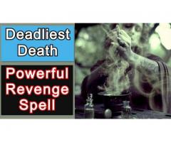 +27784151398 Revenge Spell Caster: How to Cast a Revenge Spell on My Ex | Mantra to Kill Your Enemy